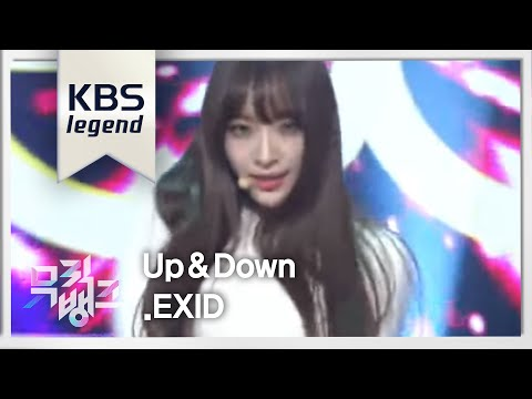 [HIT] 뮤직뱅크-EXID - 위아래(Up&Down).20141205