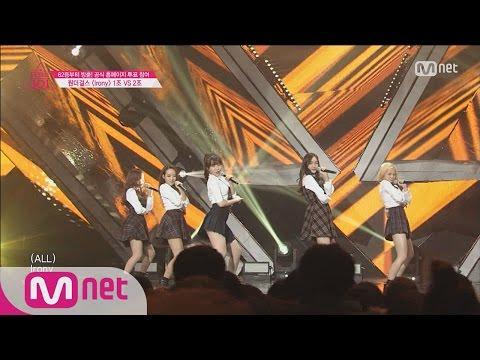 [Produce 101] Unni is desperate – Group 2 Wonder Girls ♬Irony EP.04 20160212