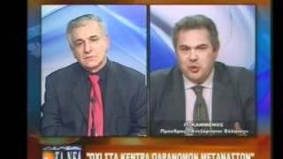 Ο Πάνος Καμμένος στο ΔΕΛΤΑ tv 21-4-2012