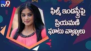 Priyamani makes sensational comments on remuneration of he..