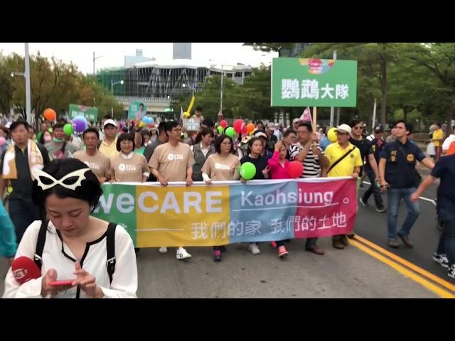 影/weCARE大氣球遊行 陳其邁:展現高雄愛與包容力量