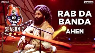 Rab Da Banda – AHEN – MTV Unplugged