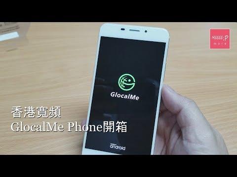 香港寬頻 Global Phone 開箱