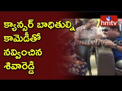 Comedian Siva Reddy participating In National Cancer Survivors Day
