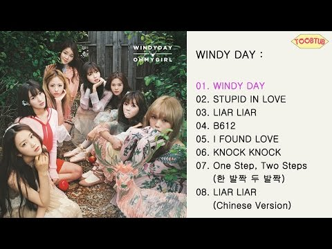 [Full Album] OH MY GIRL (오마이걸) - WINDY DAY [Repackage]