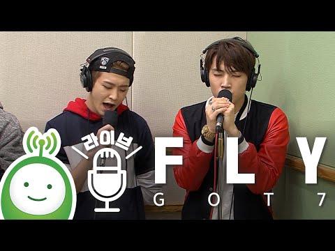 [슈퍼주니어의 키스더라디오] GOT7(갓세븐) 'Fly'