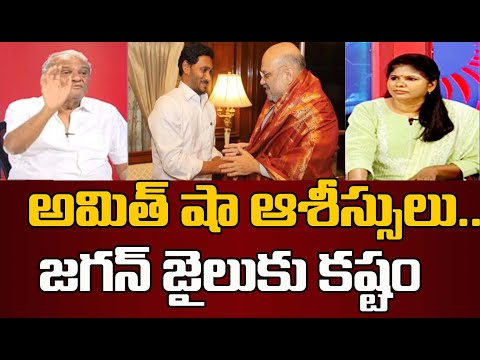 HM Amit Shah supporting CM Jagan, not possible to cancel bail: CPI Narayana