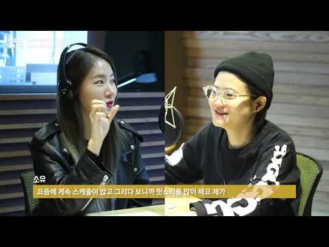 [Live On Air]Soyou