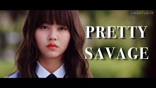 PRETTY SAVAGE | KIM SO HYUN