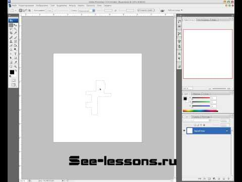Начинающий видео урок по программе Adobe Photoshop