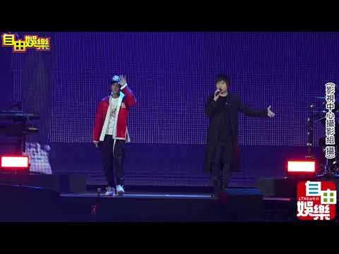 王力宏演唱會嘉賓五月天 阿信,飆唱在梅邊