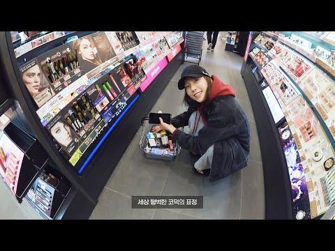 (vlog) 태연이의 일상 : 올리브영, 배스킨라빈스, 소소한 탕진잼