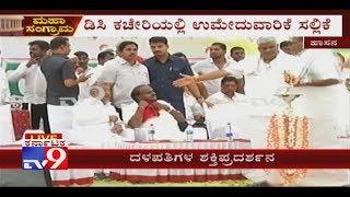 Prajwal Revanna Files Nomination; JDS Holds Mega Rally in Hassan