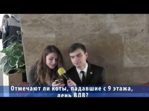НУК-TV – Student's Voice #10