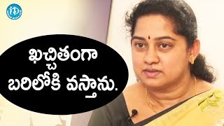 I will follow YS Jagan in politics, says Gangula Bhanumath..