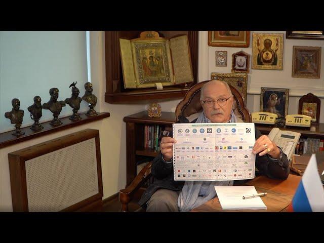 БесогонTV: «Анатомия власти»