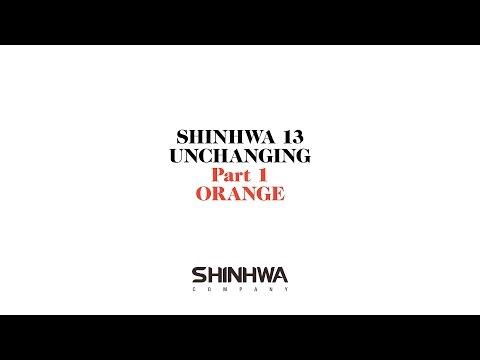 SHINHWA13 UNCHANGING PART1 - 'ORANGE'_Official Music Video