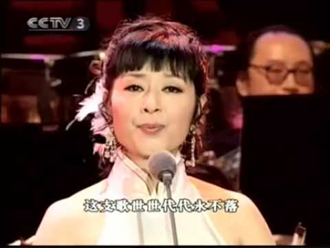 党啊亲爱的妈妈 殷秀梅独唱音乐会