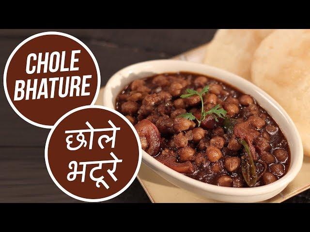 5 Best Punjabi Snacks | Chole Bhature | Sanjeev Kapoor Khazana