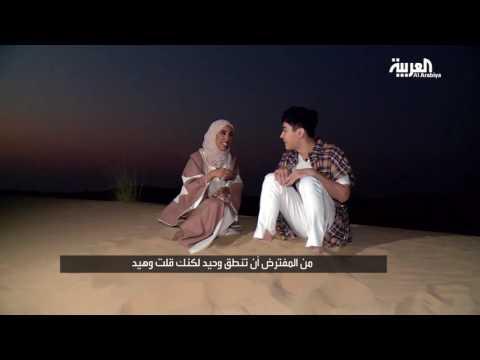 لقاء العربية مع  Henry Super Junior M