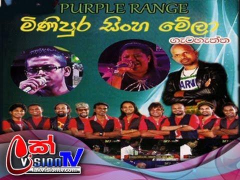 Purple Range Live show 2013 Getaheththa, Sabaragamuwa
