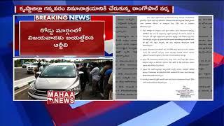 Vijayawada Police Issue Notice To Ram Gopal Varma..