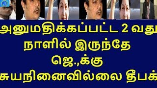 deepak jayaraman on front of arumugasami commission|tamilnadu political news|live news tamil
