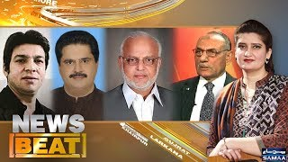 Farooq Sattar Minus | News Beat | Paras Jahanzeb | SAMAA TV | 11 Feb 2018