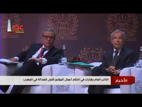 شاهد ما أعلنته اليوم قناة يمنية عن المغرب