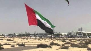 We love Dubai - أحب دبي -