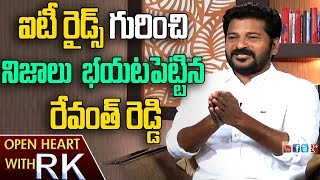 Revanth Reddy about IT Raids : Open Heart with RK..