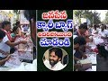 Watch: Jana Sena Party Carry Bags Distributed