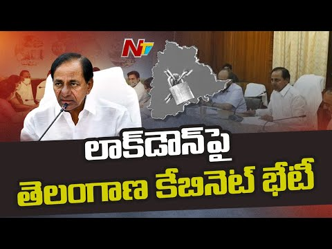 KCR to chair Cabinet meeting today, to take decision on unlock in Telangana