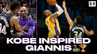 Giannis On Kobe Bryant Inspiring Him To Win An NBA Championship