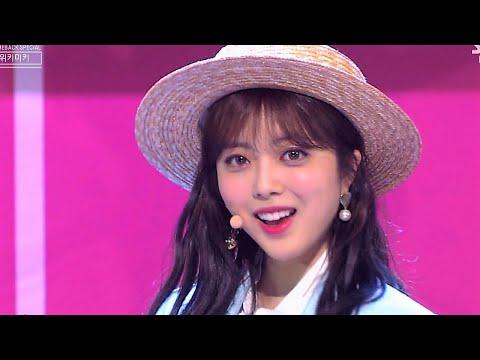 Weki Meki(위키미키) - Picky Picky(피키피키) 교차편집(Stage Mix)