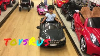 Let's go shopping to #ToysRus    Driving Car and Riding the Bicycle   Playing Kids Slusha