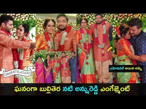 TV serial actress Anshu Reddy's engagement photos viral on social media
