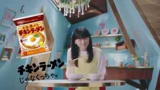 """【Quảng cáo Nhật bản】Nissin Chicken Ramen """"Người yêu của hè"""" -  Aragaki Yui"""