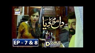Dil Mom Ka Diya Episode 7 & 8 – 18th September 2018 - ARY Digital Drama