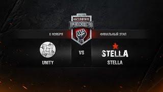 Абсолютное превосходство VII. Stella vs Unity