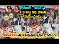 TPCC Revanth Reddy Hilarious Laugh Over Madhu Yaskhi Funny Satires On CM KCR and Kavitha    YOYO TV