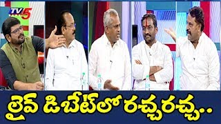TRS vs. Cong. on live debate; Top Story with Murthy..
