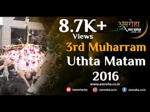 Amroha Marsiya-ghar se jab behr-e-safar-3rd muharram-2016-pachhdara