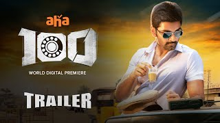 100 Movie Telugu Trailer- Atharvaa, Hansika..