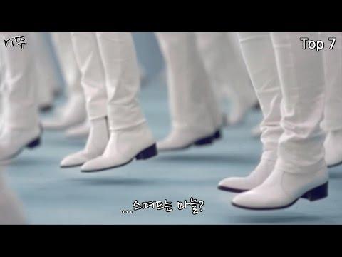 샤이니 광고의 공통점 (틀린글자 수정+영상 추가+순위 조정)