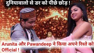 Indian Idol Season 12 Contestant Arunita और Pawandeep ने किया अपने रिश्ते को Official !!!