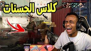 أنا أسف يا لاعبين كود 16؟؟(هكر😡) Call of Duty: Modern Warfare