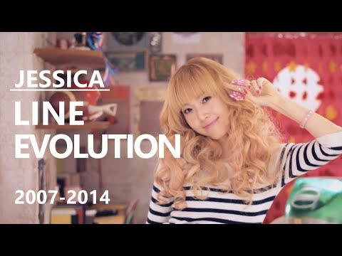JESSICA - LINE EVOLUTION (while in SNSD) [2007-2014]