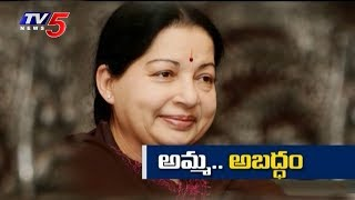 Sensational Twist in Jayalalithaa Death Mystery- Updates..