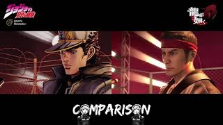 sfm-remakeoriginal-yakuza-0-judgment-shinpan.jpg